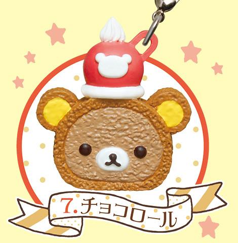 拉拉熊10週年紀念甜點造型耳機塞吊飾新登場!