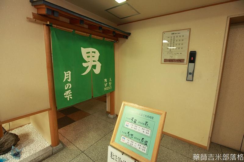 Sounkyo_Kankou_Hotel_233