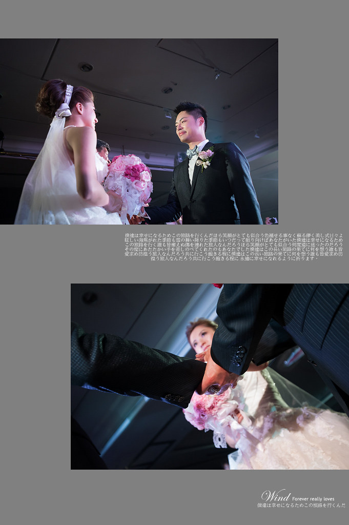 Kevin & Julia  華漾美麗華