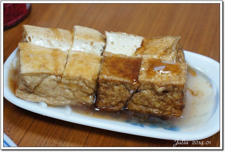 大有路麵店 (5)