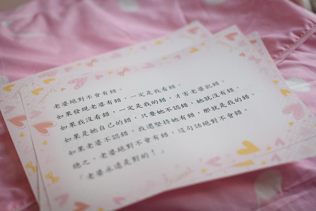 20140119 承柏 芳瑩0002