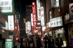 18-157 (nick dewolf photo archive) Tags: street light people signs color film sign japan night 35mm japanese lights tokyo neon candid nick citylife streetphotography nightclub business pedestrians nightlife 1970s 18 1972 cityatnight businesses dewolf nickdewolf photographbynickdewolf reel18