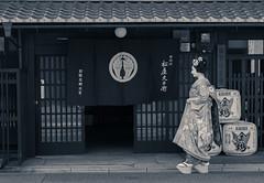 Maiko_20170118_11_1 (kyoto flower) Tags: horino memorial museum fukuno kyoto maiko 20170118 舞妓 堀野記念館 ふく乃 京都 gaap