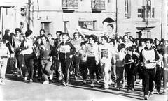 Korrika 3 1983 - Legazpi