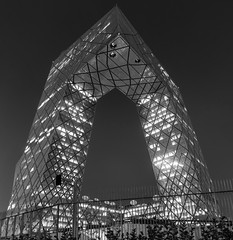 CCTV Tower (Rhughes411) Tags: china tower beijing cctv prc guomao peking