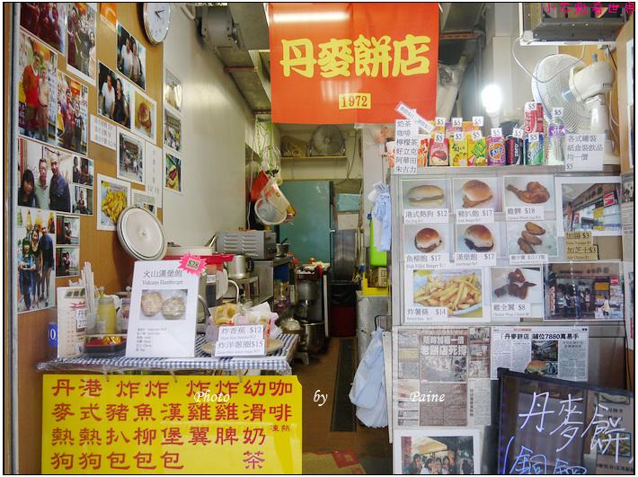 香港尖沙嘴丹麥餅店 熱狗堡 (7).JPG