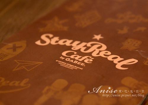 stayreal cafe_018.jpg