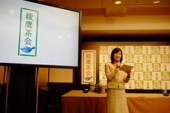 Ayataka chakai (HAMACHI!) Tags: japan tokyo spring tea drink cocacola 2014 japanesetea ayataka howtoserve