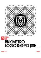 05_METRO_LOGO_3_4 (Official Classic) Tags: subway logo boat hungary metro suburban d budapest railway m h danube branding bkk publictrasport officialclassic
