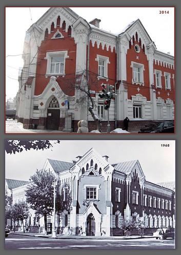 Иркутск, Базановский воспитательный дом