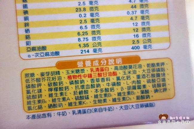 雀巢兒童佳膳 (1).JPG