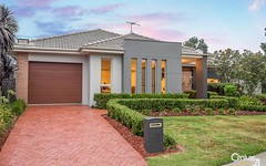 73 Mallard Drive, The Ponds NSW