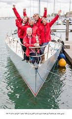 الأميرة هيا تدعم تعليم الفتيات برعاية رحلة تاريخية للقارب مايديِن الشراعي حول العالم    <br> (PetraNews) Tags: petranews maiden sailing tracyedwards whitbread roundtheworld southampton yacht unitedkingdom