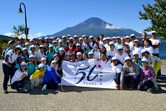 Honshu Island, Japan (HiltonNewsroom) Tags: corporate community day hilton grand week service hotels hampton volunteer conrad vacations embassysuites volunteerism hiltonhhonors doubletreebyhilton hiltonworldwide hiltonhotelsandresorts travelwithpurpose
