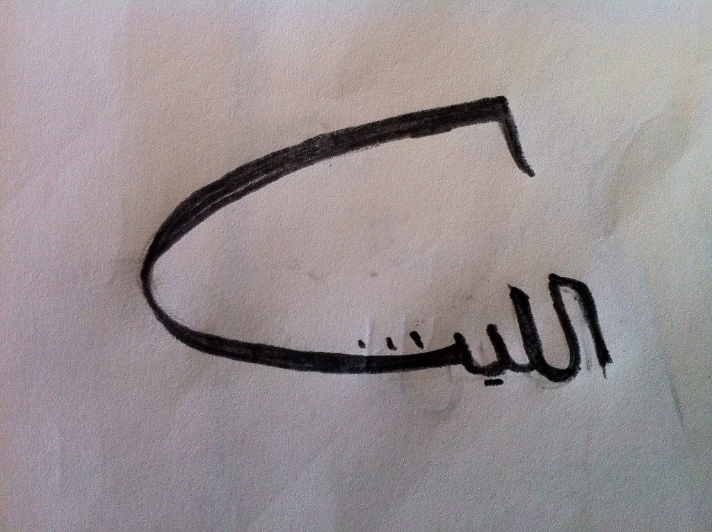 The World 39 S Most Recently Posted Photos Of Arabic And
