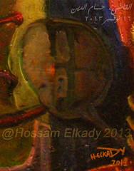 إزدواج 03 (Hossam ElKady) Tags: abstract art painting artist finearts فنان حسام hossam hosam رسام elkady القاضى تشكيلى hossamelkady فنانتشكيلى elkadi