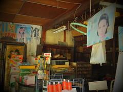 Stop all the clocks (Lillakanarie) Tags: sign japan aichi fujifilmx10 setotown