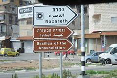 """""""Terra Santa"""" Nazaret Nazareth Nazerat en-Nasirat (Teodor Ion) Tags: terrasanta nazaret nazareth nazerat ennasirat"""