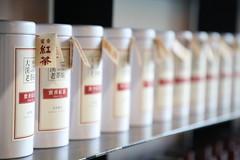 桃園大溪老茶廠 Daxi Old Tea Factory, Taoyuan, Taiwan (gitin750809) Tags: 桃園 大溪 大溪老茶廠 旅遊 台灣 daxioldteafactory taoyuan taiwan travel traveling travelphotography photography tea teafactory 茶 gitin750809