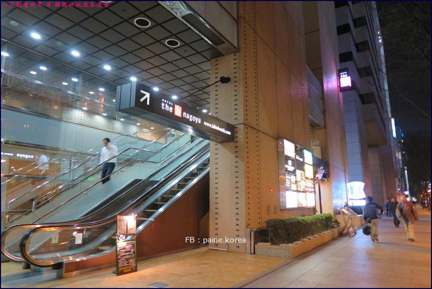 名古屋 HOTEL The B (2).JPG