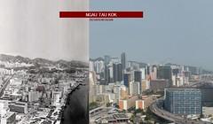1970年代和2009年的牛頭角 Ngau Tau kok in 1970s and 2009 (richardwonghkbook4) Tags: hongkong kowloon kowloonbay ngautaukok mataukok heritage collectivememories thenandnow historicalbuilding building