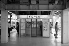 駅フォームのそば屋 (jonmanjiro) Tags: nikon35mmf18ltm leicaiiif sekonicl308s fujisuperia400xtra fujifilm yokohama