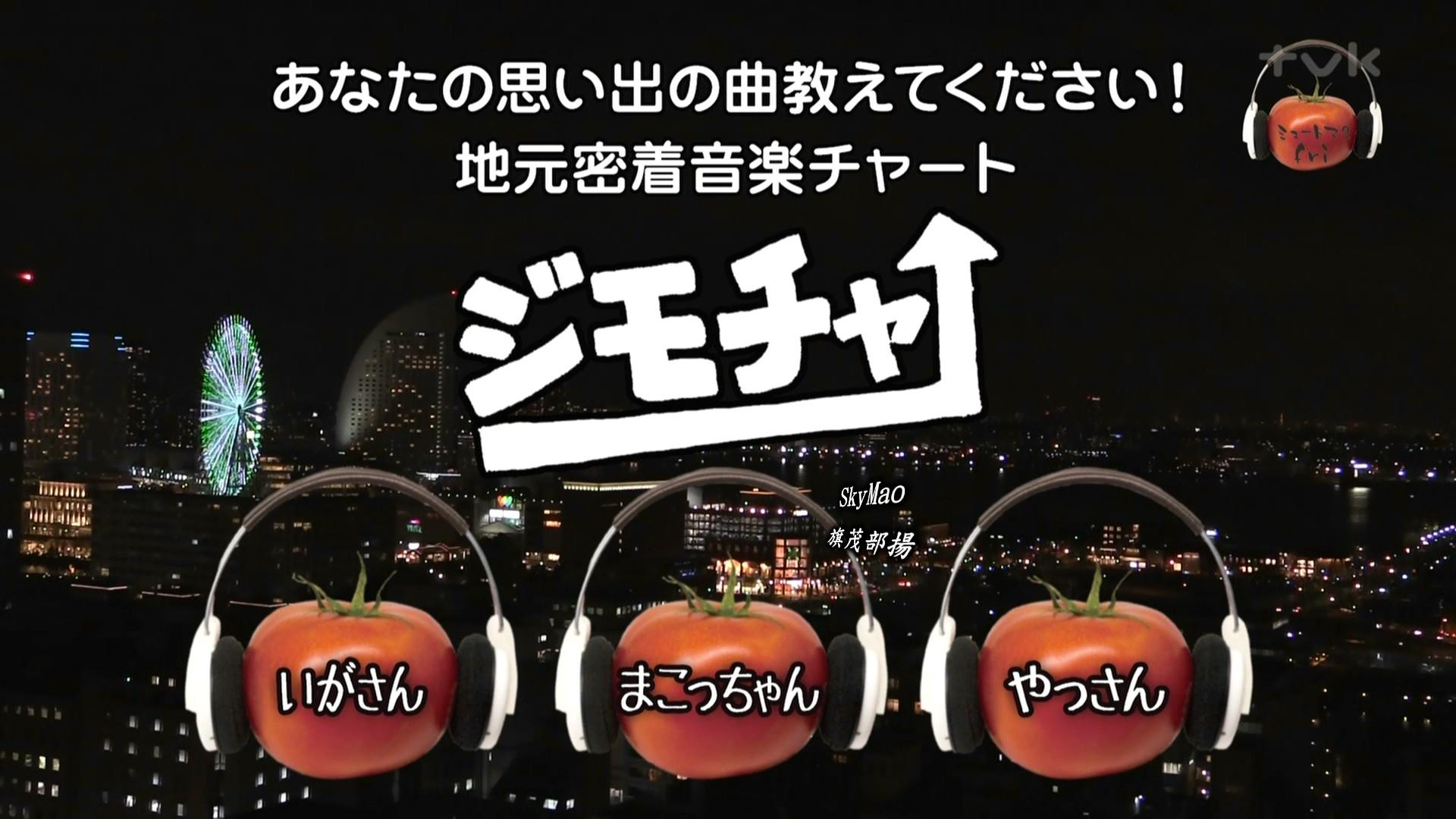 2017.04.14 全場(ミュートマ2).ts_20170414_234437.564