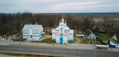 Church in Belarus, Aerial Photo (ReinierVanOorsouw) Tags: aerialphoto aerial fromthesky dji djimavic djiphoto aerialphotography drone dronephotography minsk belarus witrusland travelling colour colours architecture architectuur belorussia белоруссия church kerk churchbelarus buildingstyle air airshot droneshot беларусь