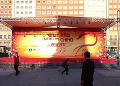 Año Nuevo Chino - Madrid (innomediaeventos) Tags: agosto2012