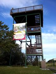 La Tour D'Observation La Montagnaise De Saint-Malo. 2013-09-09 17.47.21 (Sandbanks Pro) Tags: canada tower nature observation tour quebec structure paysage saintmalo touristique observationtower