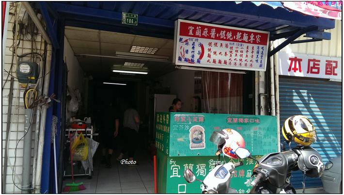 桃園宜蘭麻醬麵魚丸湯 (1).jpg