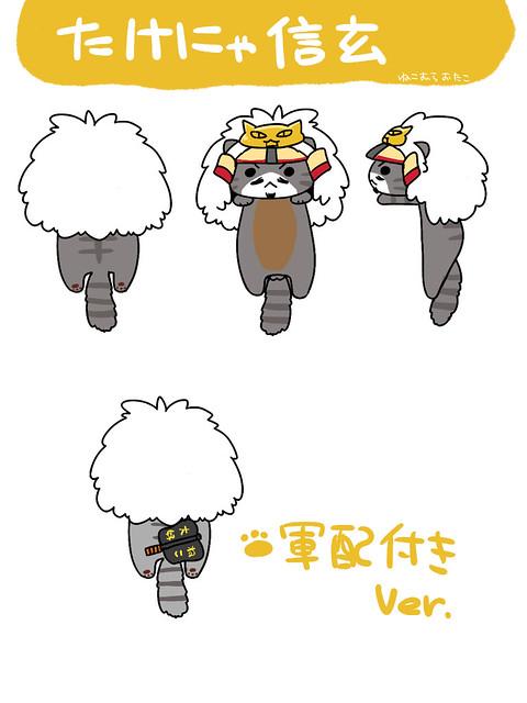 笑點商品研究所 – 貓咪武將耳機塞 超逗的啦~XDD