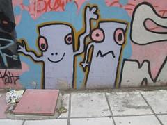 20160813_001 (a1pha_gr) Tags: greece macedonia thessaloniki ελλάδα μακεδονία θεσσαλονίκη τοίχοσ γκράφιτι πεζοδρόμιο χρώματα wall graffiti pavement colours