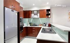 205/76 Rawson Street, Epping NSW