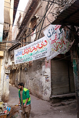 0F1A0182 (Liaqat Ali Vance) Tags: pre partition home nanik shahi brick sutter mandi walled city lahore google liaqat ali vance photography punjab pakistan architecture old building