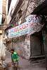 0F1A0182 (Liaqat Ali Vance) Tags: pre partition home nanik shahi brick sutter mandi walled city lahore google liaqat ali vance photography punjab pakistan architecture old building