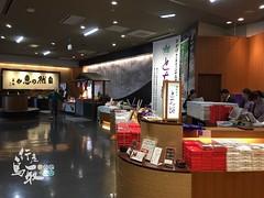 鳥取城 画像39