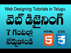 Web Designing In Telugu – Complete Tutorial In 7 Hours (SumitSEOFlorida) Tags: web designing in telugu – complete tutorial 7 hours sumitseo florida search engine optimization experts