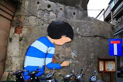 台北 淡水 重建街 (tsubasa8336) Tags: 台北 淡水 台灣 重建街 壁畫 街頭藝術 streetart taipei tamshui art