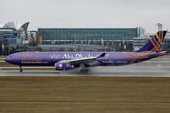 A6-AFA Etihad Airways A330-343X Munich 17/02/2017 (Tu154Dave) Tags: airport aircraft etihad abudhabi munich muc germany airbus a330 a330300 a330343x a6afa