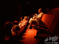 แฟน ๆ อาจารย์เสรี หวังในธรรม โรงละครแห่งชาติ จัดแสดงเรื่องราชาธิราช
