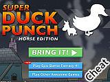 超級鴨子盃擂台賽:修改版(Super Duck Punch! Cheat)