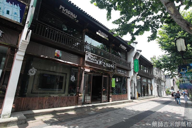 hangzhou_02_253