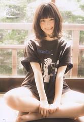 日本の女優さん(Japanese Actress)