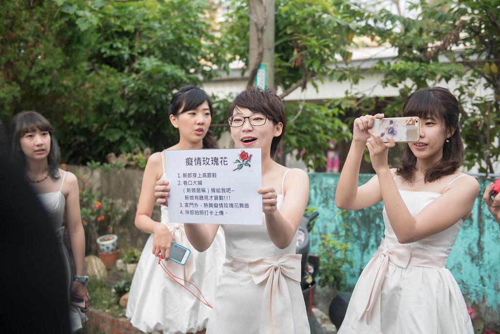 結婚婚禮記錄欣芳與建興-54