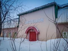 Воркутинский автосалон