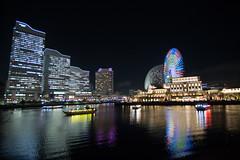 Minatomirai - city lights