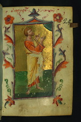 Book of Hours, Moses Praying, Walters Manuscript W.534, fol. 24r (Walters Art Museum Illuminated Manuscripts) Tags: book miniature illumination christian greece devotion manuscript byzantine waltersartmuseum codex 15thcentury bookofhours horologion originalbinding