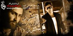 www.psdha.ir (www.psdha.ir | فون عروس و داماد) Tags: بک آلبوم عروس فون گراند فشن ایتالیایی اسپرت