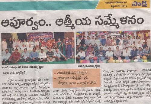 Gettogethar 1987-88 10th B Section Students,Taluka High School, 28-4-2013, Tenali